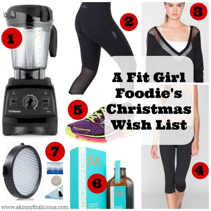 2015 Fit Girl's Christmas Wish List
