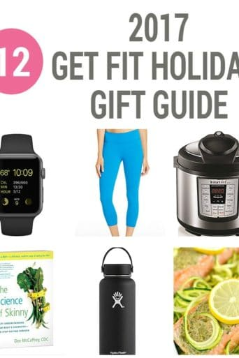 2017 Get Fit Holiday Gift Guide